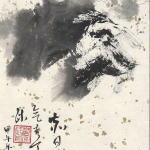 Calligraphie et Peinture de Wenjue ZHAUNG. Le Nuage Mandarin