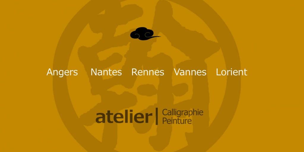 logo-avec-les-lieu