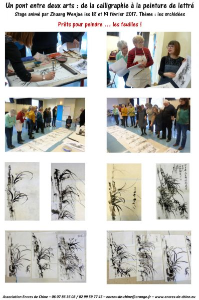 calligraphie-peinture-chinoises-stage-zhuang-wenjue-avril2016-b