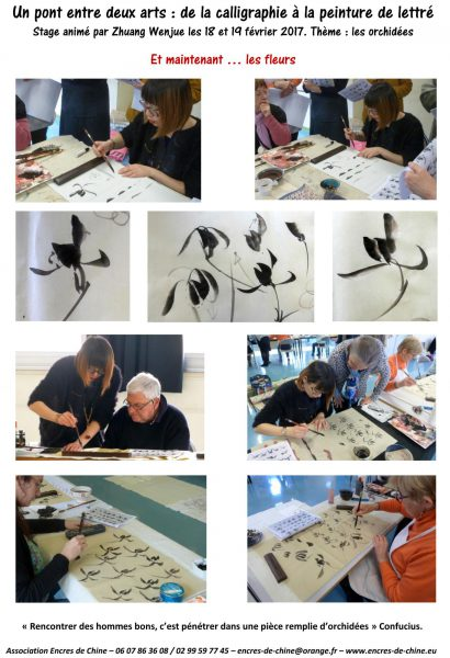 calligraphie-peinture-chinoises-stage-zhuang-wenjue-avril2016-c