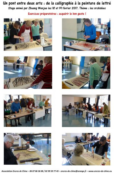 calligraphie-peinture-chinoises-stage-zhuang-wenjue-avril2016-d