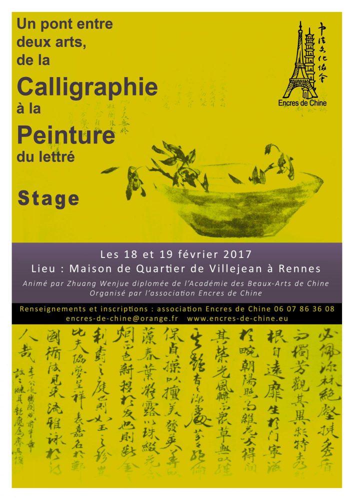stage-edc-zwenjue-fev2017-affiche-3