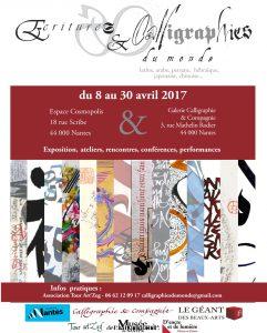 Exposition Calligraphies du Monde à Nantes