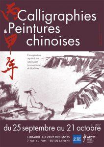 Exposition: Peintures et calligraphies chinoises à Lorient