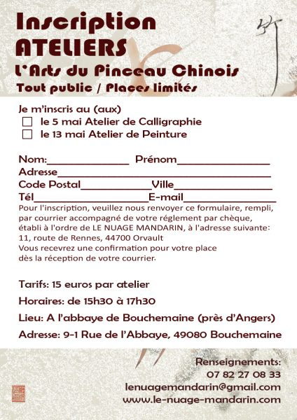 ateliers-bouchemaine-inscription