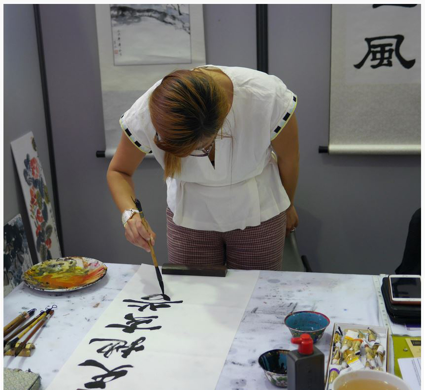 demonstration-calligraphie-wenjue-zhuang