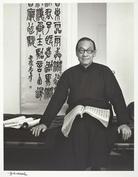 Pei Leoh-Ming 贝律明