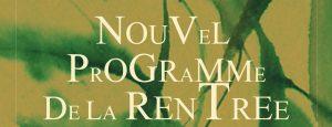 Nouvel Programme de la Rentrée 新学年,新课程!